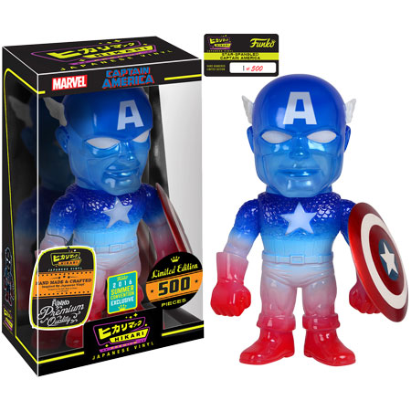 CAPTAIN AMERICA (STAR SPANGLED) TOY TOKYO EXCLUSIVE HIKARI